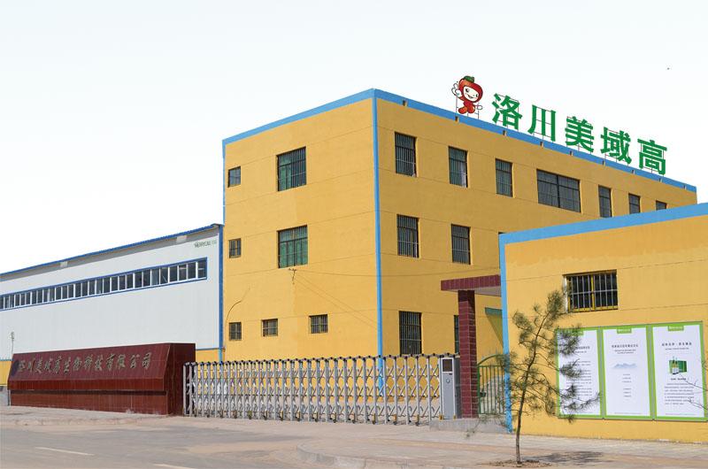 洛川美域高生物科技有限责任公司
